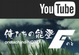 Youtubeバナー.png